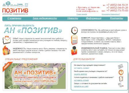 Минск курсысоздание сайтов как сделать сайт html через блокнот